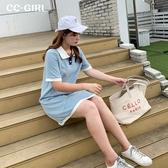 中大尺碼 運動休閒風短袖棉洋裝~共兩色 - 適XL~4L《 68418HH 》CC-GIRL
