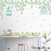 壁貼【橘果設計】花藤下 DIY組合壁貼 牆貼 壁紙 室內設計 裝潢 無痕壁貼 佈置