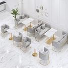 奶茶店桌椅組合簡約甜品店咖啡廳雙人沙發休閑西餐廳網紅卡座沙發【頁面價格是訂金價格】