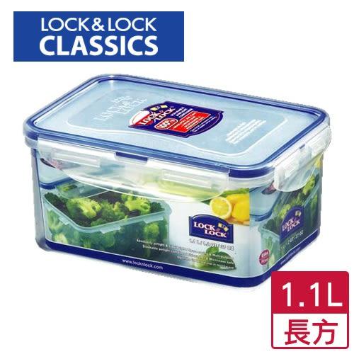 樂扣  PP保鮮盒-長方型(1.1L)【愛買】
