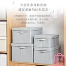 收納箱衣柜裝衣服折疊衣物收納盒子儲物盒整理箱【匯美優品】