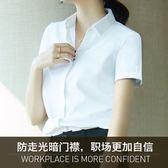 夏裝新款白色襯衫女職業短袖工裝收腰襯衣半袖正裝OL工作服春     芊惠衣屋