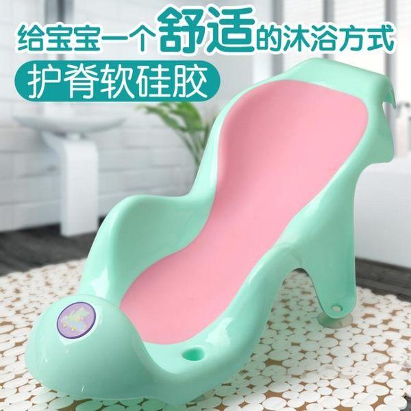 洗澡椅 嬰兒洗澡架寶寶浴架洗澡盆支架沐浴架浴盆新生兒通用網兜兒童浴床igo 雲雨尚品