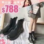 任選2雙788短靴簡約率性側U型拼接造型黑色低跟短靴【02S10562】