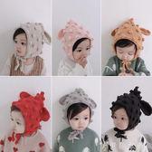 帽子 男女童針織帽子寶寶新生兒套頭帽全棉保暖嬰兒帽子 伊鞋本鋪