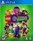 預購2018/10/17 (中文版) PS4 樂高 DC超級反派英雄 Lego DC Super Vilains