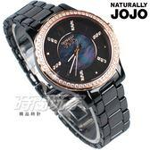 NATURALLY JOJO 羅馬晶鑽陶瓷女錶 珍珠螺貝面 藍寶石玻璃 閃耀水鑽 玫瑰金x黑 JO96933-88R