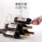 紅酒架 歐式紅酒架擺件創意葡萄酒架家用酒瓶架展示架酒柜裝飾客廳酒架子 印象家品