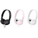 【SONY】耳罩式立體聲耳機 MDR-Z...