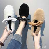 毛毛鞋 毛毛鞋女新款平底加絨棉瓢鞋百搭韓版一腳蹬豆豆鞋 ZQ2079『夢幻家居』