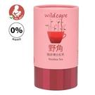 【2002532】野角南非博士茶 (紅茶) (40茶包/罐) 無咖啡因、孕婦哺乳可用 ~ 六月產後代言最愛