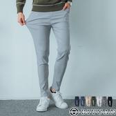 超彈力長褲【OBIYUAN】休閒褲 素面 合身工作褲 【T1913】
