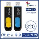 ADATA 威剛 32GB DashDrive UV128 USB3.1 隨身碟 32G