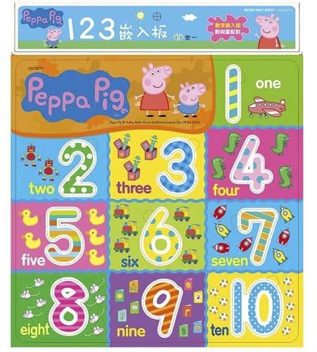 Peppa Pig粉紅豬小妹嵌入版:123【拼圖】