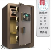 保險櫃 大一全鋼保險櫃家用大型 入墻指紋密碼保險箱辦公防盜保管櫃床頭入衣櫃DF 優拓