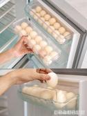 居家家冰箱側門雞蛋盒家用透明雞蛋格放雞蛋的收納盒保鮮盒雞蛋架 居家物語