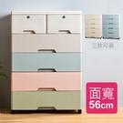 Mr.box【024100】56大面寬-...