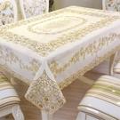 PVC燙金桌巾長方形茶幾墊防水防油免洗防燙隔熱台布歐式餐桌墊