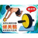 INSTAR 健美輪(健身 肌肉訓練 健腹輪 附專業跪墊