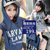 克妹Ke-Mei【AT52764】HARVAR字母織帶抽繩連帽T恤洋裝