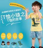 女童上衣網紅家訓男童短袖t恤純棉新款韓版夏季兒童裝女童寶寶上衣潮 歐歐