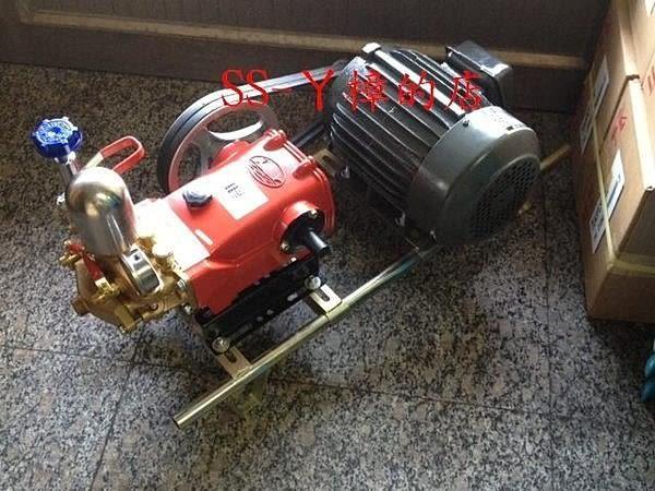 台灣製造 陸雄3/4英吋LS523噴霧機附盈慶牌1HP馬達皮帶式洗車機/噴霧機/送水機/清洗機