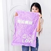 【滿499折100】WaBao 旅行手捲真空壓縮袋2個裝 手壓式 防水 雙層封口設計 (紫色50*70cm 2入) =L01492-2=