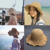 韓版大沿草帽海邊度假防曬遮陽帽子