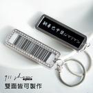 Ribbon.鈦鋼精飾彩色印刷客製化車牌/電子發票載具行動手機條碼鑰匙圈【La079】*911 SHOP*