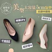 (限時↘結帳後1280元)BONJOUR初學者OK!美型大容量5cm氣墊尖頭中跟鞋Kitten heels(8色)