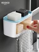 新品秒殺肥皂盒吸盤壁掛式家用新款香皂盒創意瀝水免打孔衛生間大號置物架