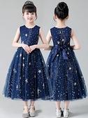 舞蹈服 兒童禮服公主裙女童主持人花童婚紗小女孩鋼琴演出服高端走秀長裙 瑪麗蘇
