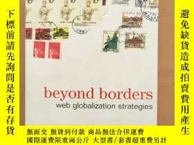 二手書博民逛書店beyond罕見borders web globalizatio