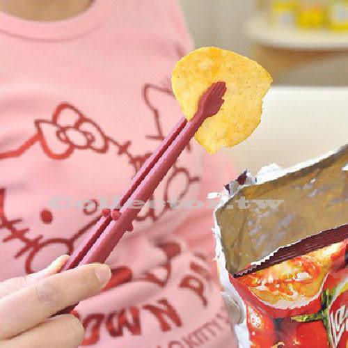日式時尚創意薯片手 零食夾 食品小夾子 安全衛生
