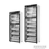 220v消毒櫃大容量不銹鋼家用立式雙門商用飯店保潔廚房消毒碗筷櫃
