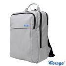 Verage ~維麗杰輕量減壓電腦後背包 (灰)