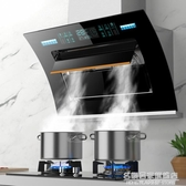 好太太雙電機抽油煙機家用廚房壁掛側吸式吸油煙機燃氣灶套餐特價 220vNMS名購居家