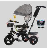 多功能兒童三輪車嬰幼兒手推車大號輕便寶寶腳踏車1-3-6自行車QM 莉卡嚴選