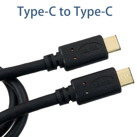 【公對公】USB 3.1 Type-C 轉 Type-C 充電傳輸線/雙頭 Type C 手機充電線/XZ1/Note 8/S8/U11/V20/ZE552KL/ZD552KL~80cm
