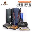 登山包男女戶外徒步露營背包60升大容量多功能旅行後背包 果果輕時尚