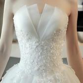 婚紗禮服拖尾公主夢幻白色婚紗新娘抹胸長拖尾T
