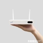 無線wifi電視接收器 帶網絡電視 智慧盒子 網絡播放器代替機頂盒 米希美衣