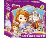 小公主蘇菲亞 六面拼圖 (9塊) QFK33 根華 (購潮8) Disney Sofia