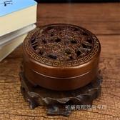 純銅熏香爐小號精工香爐手工打磨上色銅熏香爐盤香爐