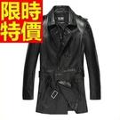男風衣外套大衣真皮-有型高貴優質質感長版男大衣4款62x4【巴黎精品】