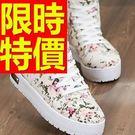 帆布鞋-運動風設計韓版平底女休閒鞋6色5...