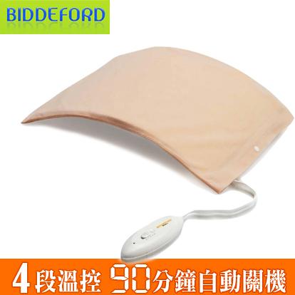 免運費 美國BIDDEFORD 舒適型乾濕兩用熱敷墊 (FH90)