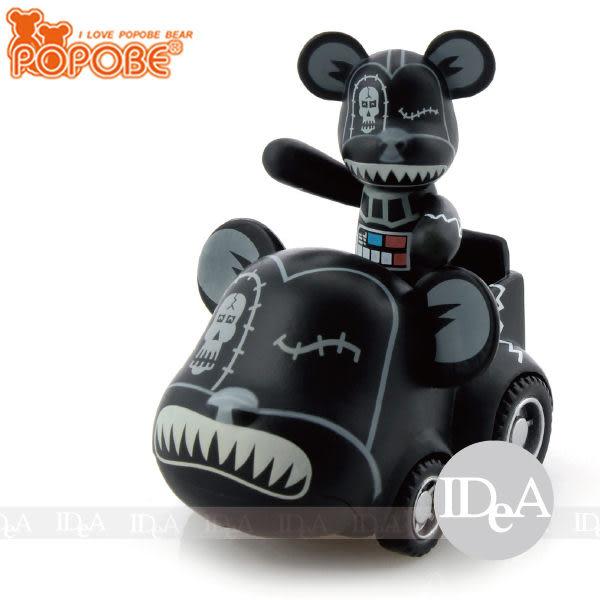 POPOBE熊 車載系列 2吋公仔車飾 小汽車玩具擺飾 星際大戰黑武士 絕地 光劍 非 暴力 momo BE@RBRICK IDEA