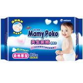 滿意寶寶天生柔嫩濕毛巾補充包(柔棉厚型)80  張)【愛買】