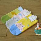 春夏棉襪 卡通船襪 顏色隨機【AF02140】99愛買生活百貨
